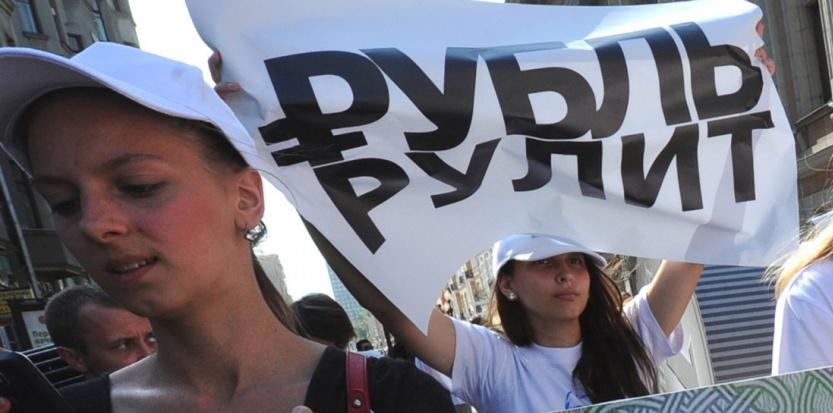 Crise du rouble en Russie : faut-il y voir la main de Washington ?