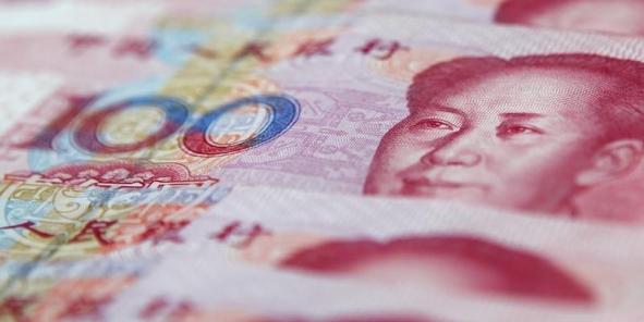 La Chine acceptera Taïwan à l'AIIB