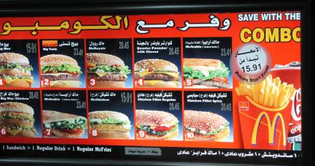 L'Egypte est le pays le plus touché par l'obésité en Afrique