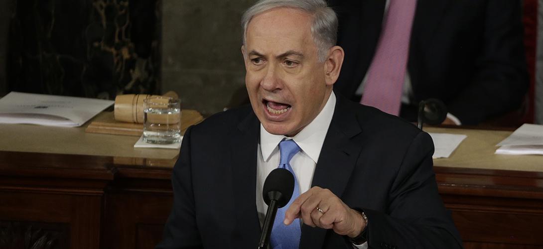 Benjamin Netanyahou est un hypocrite